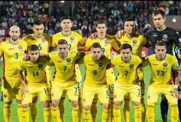 Programul nationalei Romaniei – Sezonul 2017/2018 de fotbal