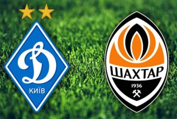 Dynamo Kiev vs Sahtior Donetk – Derby in Ucraina!