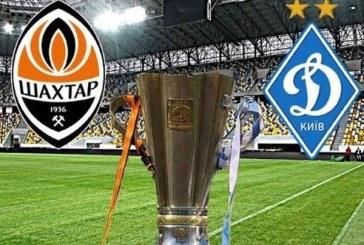 Sahtior Donetk vs Dinamo Kiev – Ponturi si cote bune pentru Supercupa Ucrainei