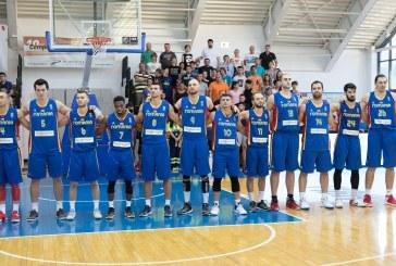 Romania revine la Eurobasket dupa 30 de ani