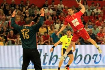 Ponturi pariuri baraj Campionatul Mondial – RomaniavsMacedonia