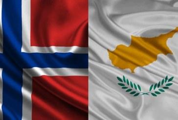 Ponturi Norvegia vs Cipru 6 septembrie 2018 Liga Naţiunilor