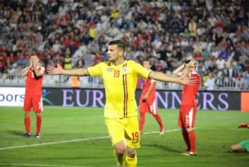 Incasezi 225 RON cu o miza de doar 5 RON daca Romania castiga cu Lituania