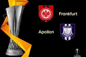 Ponturi pariuri Eintracht Frankfurt vs Apollon Limassol Europa League 25 octombrie 2018