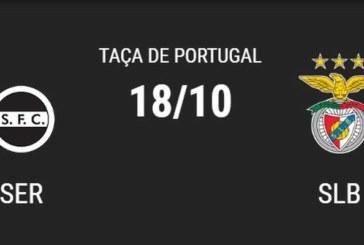 Ponturi pariuri Sertanense vs Benfica Cupa Portugaliei 18 octombrie 2018