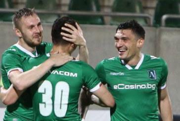 Ponturi pariuri AEK Larnaca vs Ludogorets – UEFA Europa League – 25 octombrie 2018