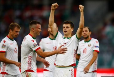 Ponturi pariuri San Marino vs Belarus – Liga Natiunilor – 18 noiembrie 2018