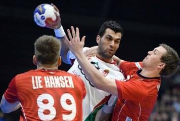 Ponturi Norvegia vs Ungaria handbal 23 ianuarie 2019 Campionatul Mondial