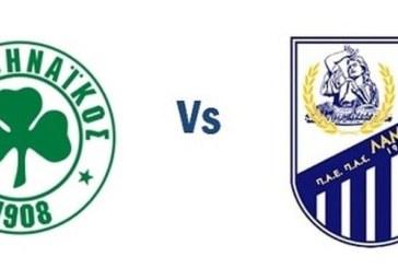 Ponturi Panathinaikos vs Lamia fotbal 24 ianuarie 2019 Cupa Greciei