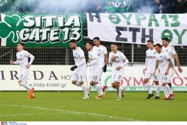 Ponturi Lamia – Panathinaikos fotbal 21-ianuarie-2019 Super League