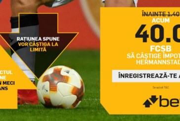 Cota zilei din fotbal – Luni 11 Februarie – Cota 2.20 – Castig potential 220 RON
