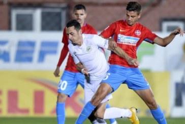 Ponturi Concordia Chiajna – FCSB fotbal 18-februarie-2019 Romania Liga 1