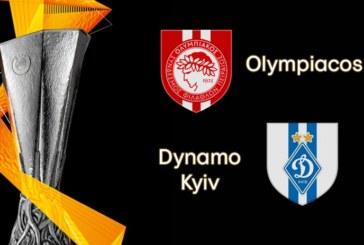 Ponturi Olympiacos – Dinamo Kiev fotbal 14-februarie-2019 Europa League