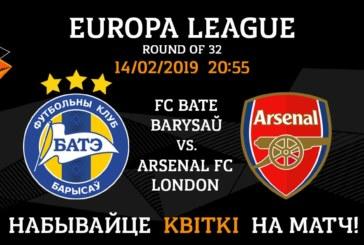 Ponturi BATE Borisov – Arsenal fotbal 14-februarie-2019 Europa League