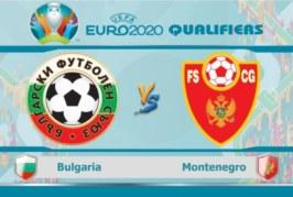 Ponturi Bulgaria vs Muntenegru fotbal 22 martie 2019 preliminarii Euro 2020
