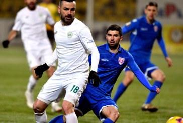 Ponturi Concordia Chiajna-FC Voluntari fotbal 31-martie-2019 Liga 1 Betano
