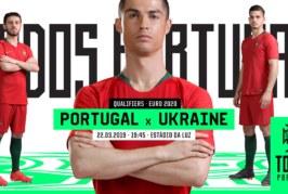 Ponturi Portugalia-Ucraina fotbal 22-martie-2019 preliminarii EURO 2020