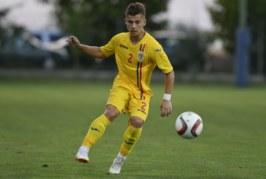 Ponturi Turcia U17-Romania U17 fotbal 26-martie-2019 Turul de Elita