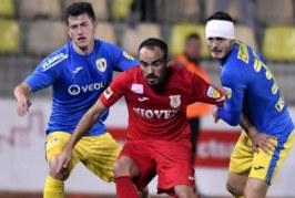 Ponturi CS Mioveni – Petrolul fotbal 23-aprilie-2019 Romania Liga 2