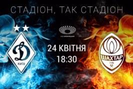 Ponturi Dinamo Kiev-Sahitor Donetk fotbal 24-aprilie-2019 Campionatul Ucrainei