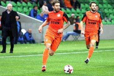 Ponturi Lokomotiv Moscova-Ural fotbal 22-mai-2019 Finala Cupei Rusiei