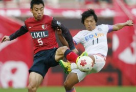 Ponturi Hiroshima-Kashima fotbal 25-iunie-2019 Liga Campionilor Asiei