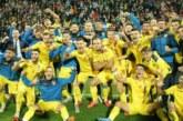 Tineretul e mândria țării! Vezi ce cotă are România la câștigarea Campionatului European U21!