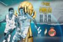 Ponturi ASVEL Lyon-Villeurbanne-AS Monaco baschet 15-iunie-2019 Franta LNB Playoff Finala