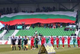 Ponturi Bistritsa-Botev Vratsa fotbal 22-iulie-2019 Parva Liga