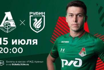 Ponturi Lokomotiv Moscova-Rubin Kazan fotbal 15-iulie-2019 campionatul Rusiei
