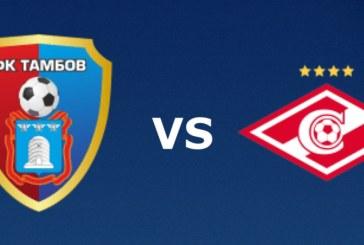 Ponturi Tambov vs Spartak Moscova fotbal 27 iulie 2019 Premier League Rusia