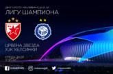 Ponturi Steaua Rosie Belgrad-HJK fotbal 24-iulie-2019 preliminarii Champions League