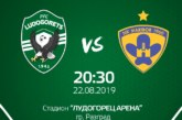 Ponturi Ludogorets-Maribor fotbal 22 august-2019 playoff Europa League