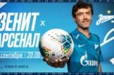 Ponturi Zenit-Arsenal Tula fotbal 13-septembrie-2019 campionatul Rusiei