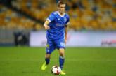 Ponturi Dinamo Kiev-FC Copenhaga fotbal 24-octombrie-2019 Europa League