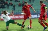 Ponturi Muntenegru-Bulgaria fotbal 11-octombrie-2019 Preliminarii Euro 2020