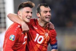 Ponturi Macedonia de Nord vs Israel 19-noiembrie-2019 EURO 2020 Calificari