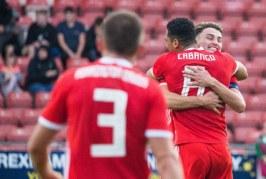 Ponturi Tara Galilor U21-Bosnia si Hertegovina U21 fotbal 19-noiembrie-2019 Preliminarii EURO 2021