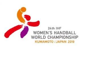 Campionatul Mondial de Handbal Feminin Japonia 2019 - Statistici, Cote, Predictii