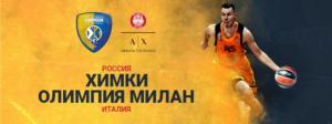 Ponturi Khimki-Olimpia Milano baschet 14-noiembrie-2019 Euroliga