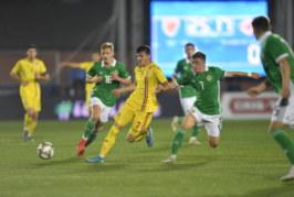 Ponturi Irlanda U21-Romania U21 fotbal 19-noiembrie-2019 preliminarii Euro