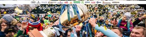Ponturi Dinamo Brest-Smolevichi fotbal 20-martie-2020 Vysshaya Liga