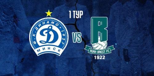 Ponturi Dinamo Minsk-Rukh Brest fotbal 20-martie-2020 Vysshaya Liga
