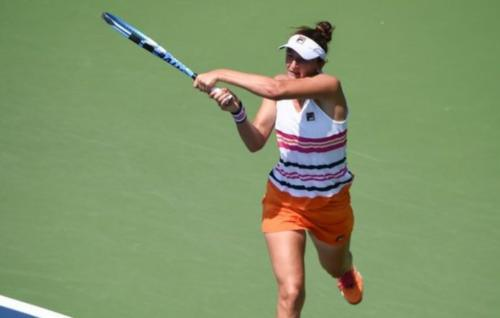 Ponturi Jessica Pegula-Irina Begu tennis 06-martie-2020 WTA Indian Wells