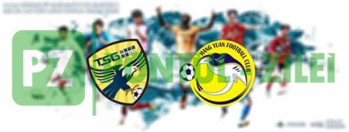Ponturi Taiwan Steel-Hang Yuen fotbal 17-mai-2020 Premier League