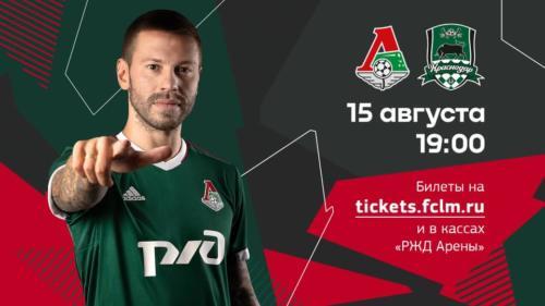 Ponturi Lokomotiv Moscova-Krasnodar 15-august-2020 Premier League