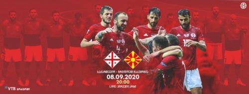 Ponturi Georgia-Macedonia de Nord 08-septembrie-2020 Liga Natiunilor