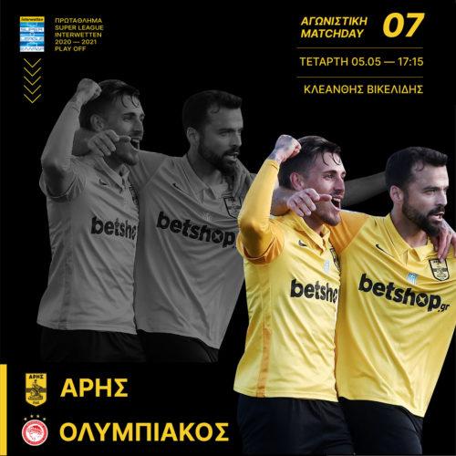 Ponturi Aris-Olympiacos 05-mai-2021 Super League