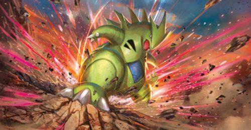 Ce actualizări apar în Pokemon Legends